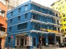 Viva Blue House 2008-2016